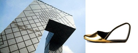 UnitedNude shoe; CCTV Building